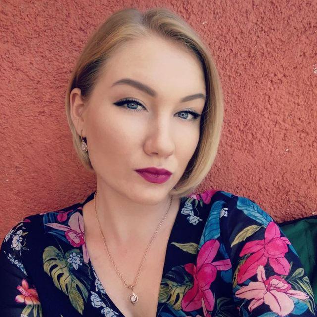 Татьяна Иншакова