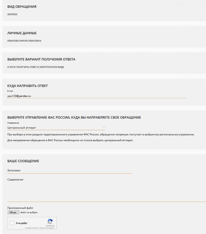 Как рассылать смс без штрафа, штраф за рассылку смс без согласия, штраф за спам рассылку email — Дело Модульбанка