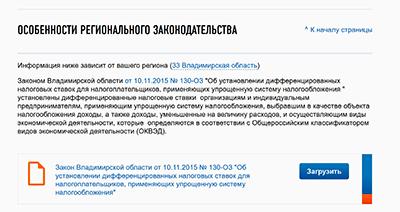 Чеки для налоговой Цветочный проезд справку с места работы с подтверждением Николопесковский Малый переулок